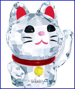 New in Box $149 Swarovski Lucky Cat #5301582