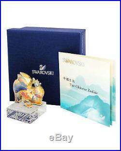 Swarovski Chinese Zodiac Rooster Brown, Green Clear Swarovski Crystal Figurine