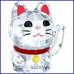 Swarovski Figurine Asian Icons Lucky Cat Crystal 5301582